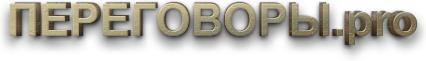 3d-text-style-Stone